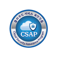 CSAP (Security certificate for cloud service)
