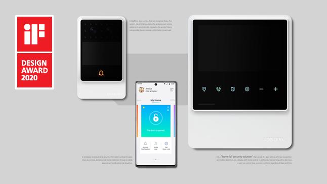 三星SDS Home IoT 安全解决方案荣获IF设计奖(发布产品名称:SHT-3727)