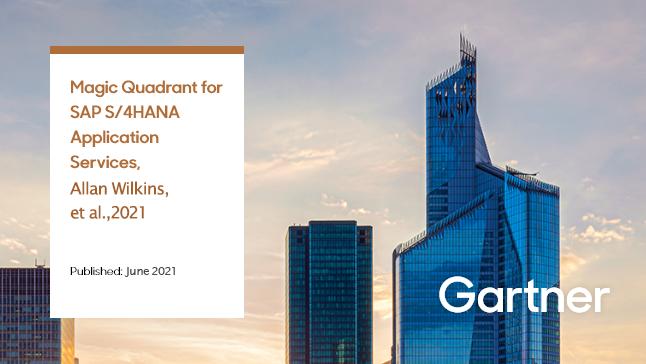 """三星SDS已被列为Gartner魔法象限的""""SAP S/4 HANA应用服务""""领域的全球供应商"""