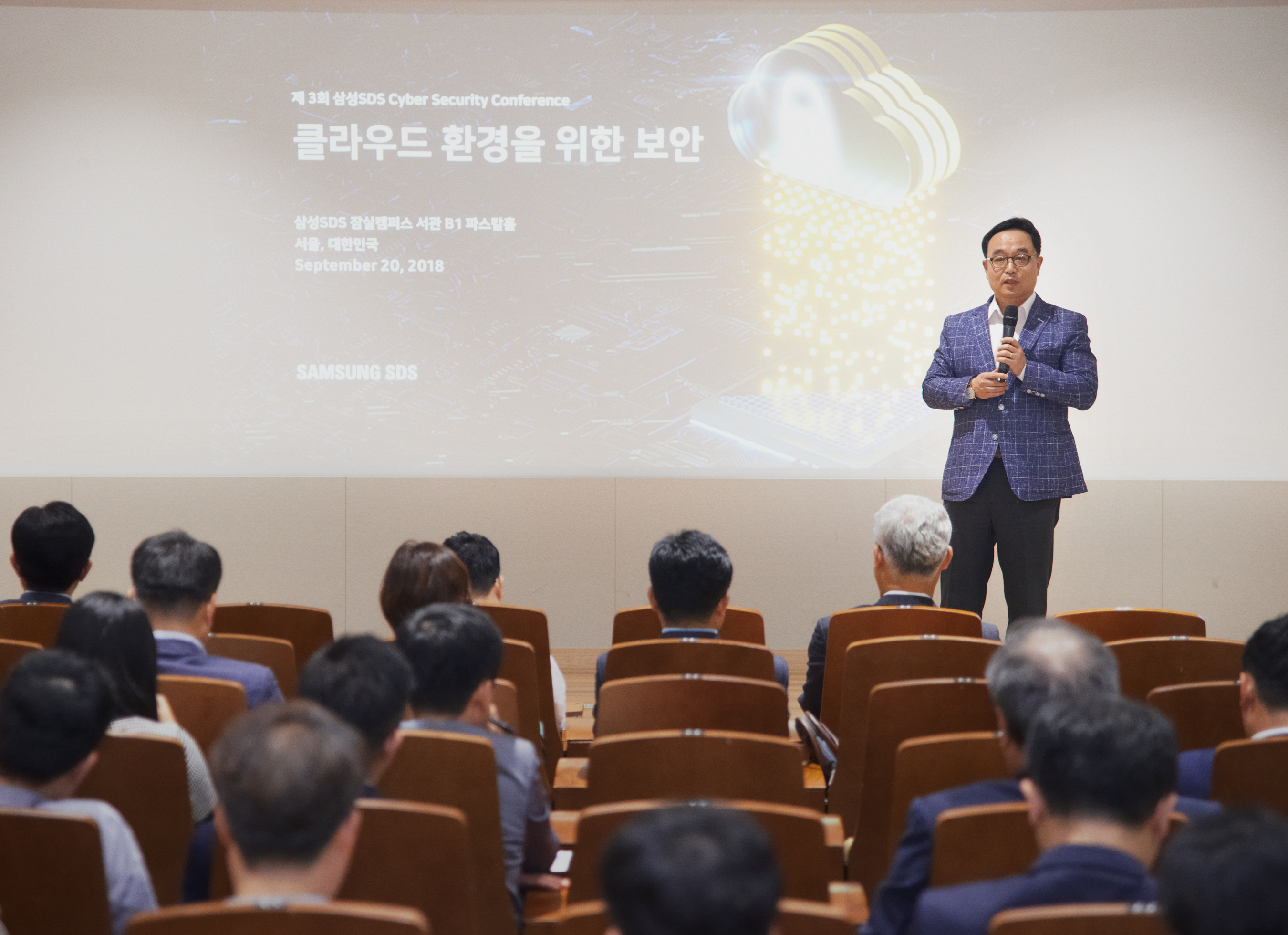 Ho Kim, Samsung SDS Cloud Business Division Leader (Executive Vice President) delivers welcoming remarks.