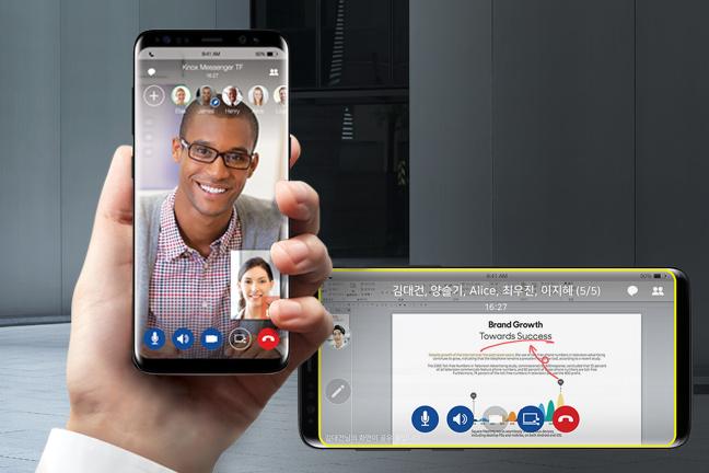 通过 Messenger 的视频聊天功能与远距离同事进行实时会议