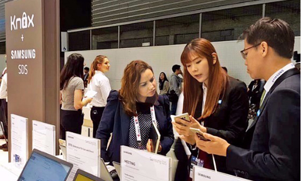 三星SDS亮相2017全球移动大会