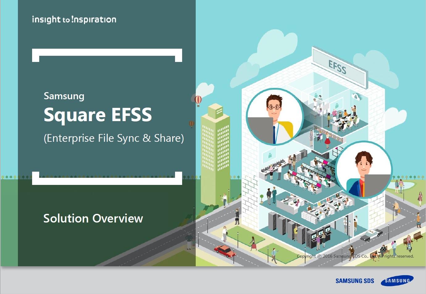 让工作流技术变简单的Square EFSS