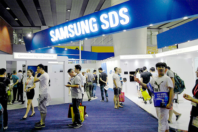 Samsung SDS HSK