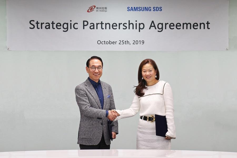 三星SDS, 与神州控股签订IT服务事业合作