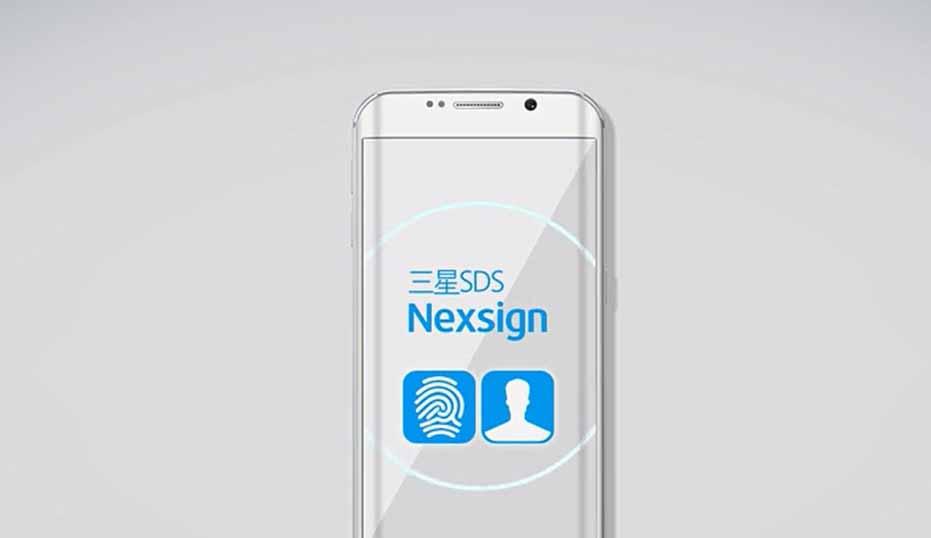 通过Nexsign 简化认证流程