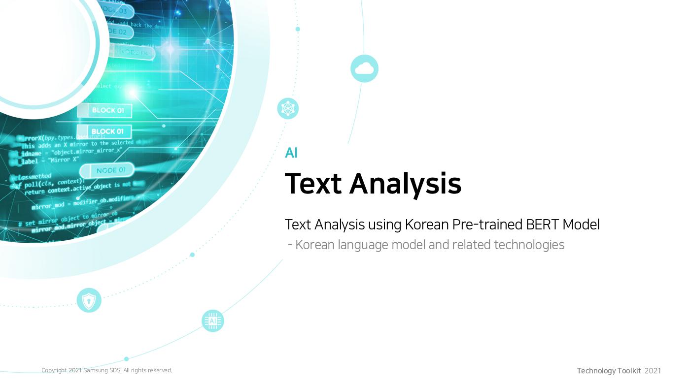 Text Analysis using Korean Pre-trained BERT Model