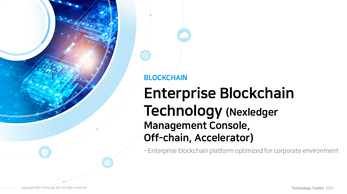 Enterprise Blockchain Technology