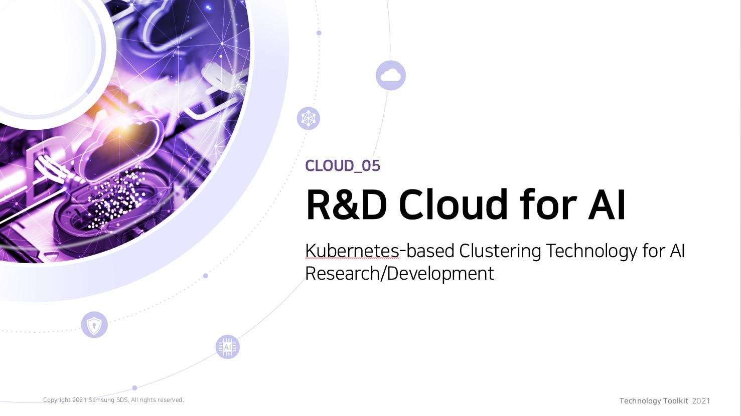 R&D Cloud for AI