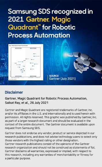 Gartner Magic Quadrant Robotic Process Automation 2021