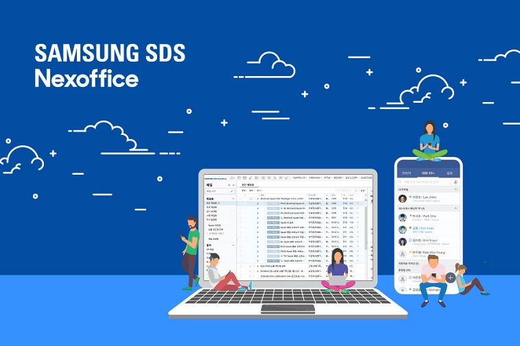 Remote collaboration, Telecommuniting, Samsung SDS Nexoffice is the key