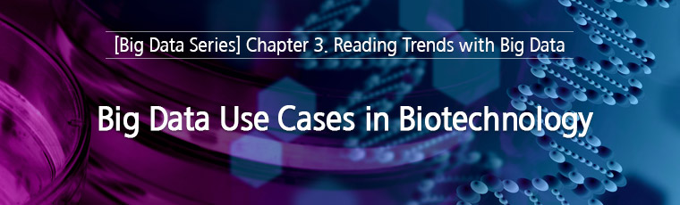 [Big Data Series] Chapter 3. Reading Trends with Big Data, Big Data Use Cases in Biotechnology