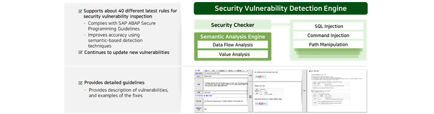 The picture is a security vulnerability engine construction. this engine can supports about 40 different latest rules for security vulnerability inspection, continues to update new vulnerabilities and provides detailed guidelines