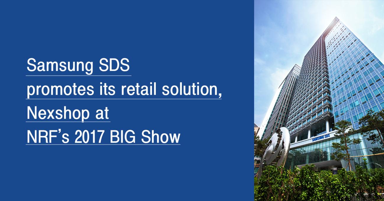 Samsung SDS promotes its retail solution, Nexshop at NRF's 2017 BIG Show