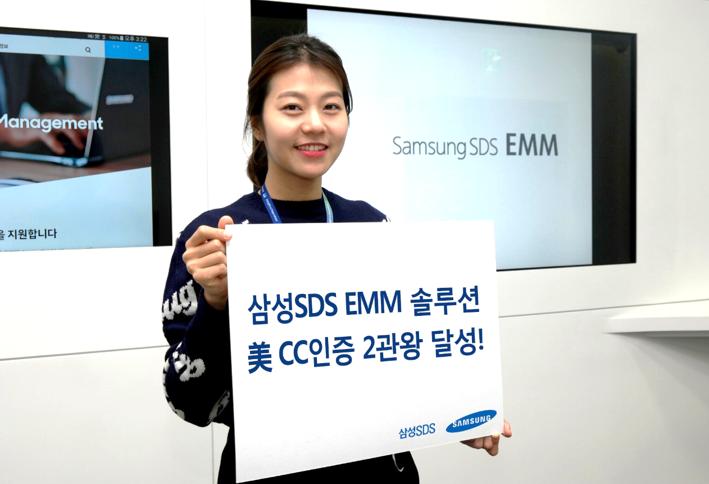 삼성SDS EMM 솔루션