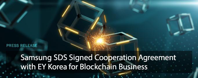 ey-korea-for-blockchain-business
