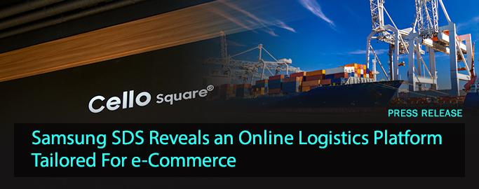 online-logistics-platform-tailored-for-e-commerce