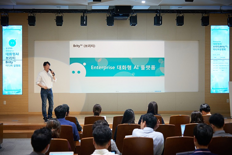 Samsung SDS launches conversational AI platform and steps into B2B AI market. Chihoon Lee, Vice President of AI Research Lab presents Brity and Jongphil Kim, Center Leader of Samsung SDS Development Center presents AI strategy of Samsung SDS.