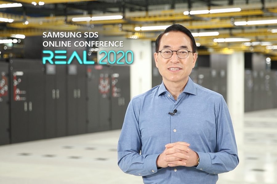 Samsung SDS Presents Solutions to Realize Digital Transformation