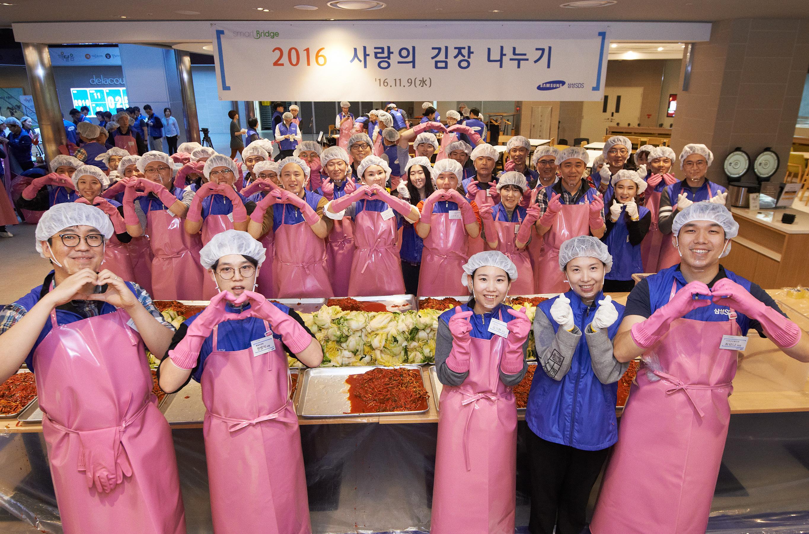 Kimchi Sharing Event of Love