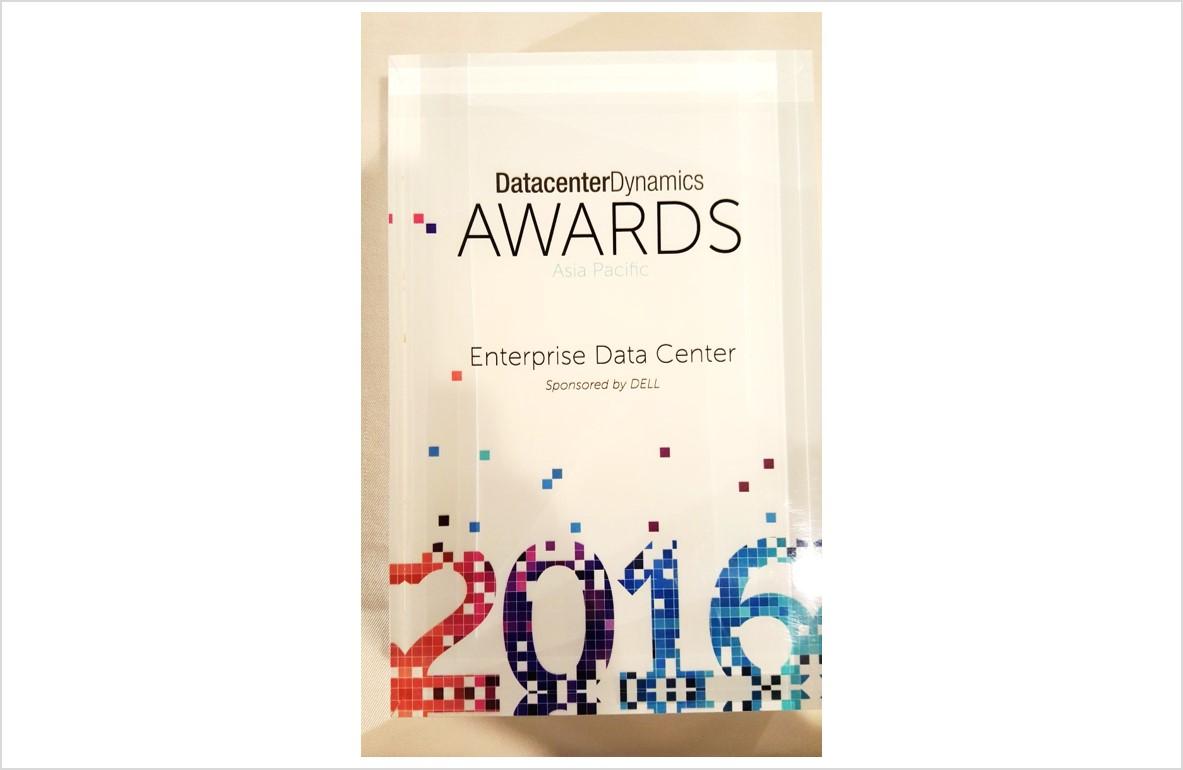 2016 DatacenterDynamics Asia Pacific Enterprise Data Center Awards plaque