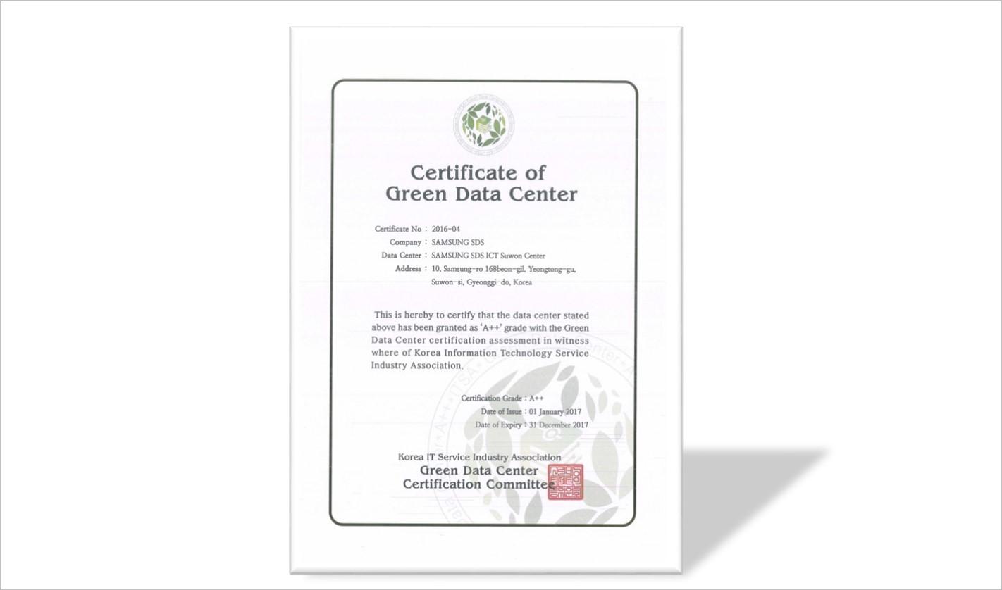 Certificate of Green Data Center