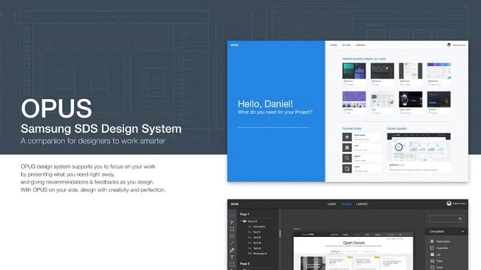 OPUS Samsung SDS Design System screen