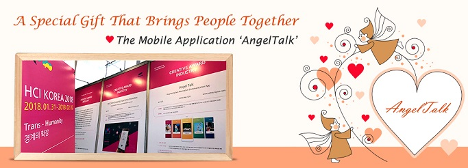 #1 A Special Gift That Brings People Together, The Mobile Application 'AngelTalk'