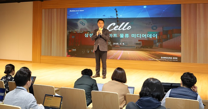 The director of Cello platform team Jang-in Soo, announcing the distribution history management using block chain