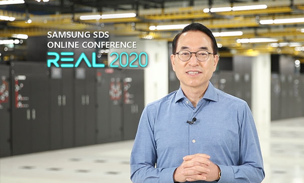 Samsung SDS presents solutions to realize digital Transformation at Real 2020