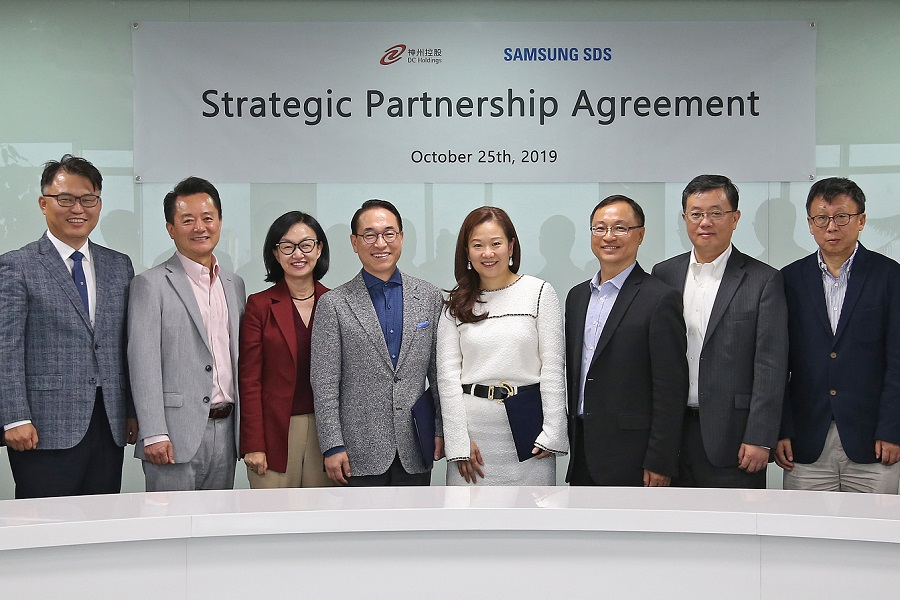 Samsung SDS Partners with Digital China for IT Services Business