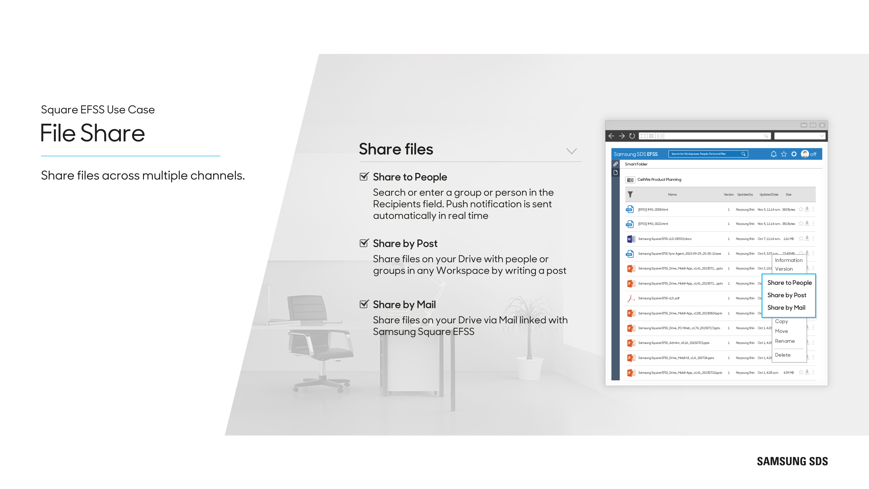 File Share Share files across multiple channels.