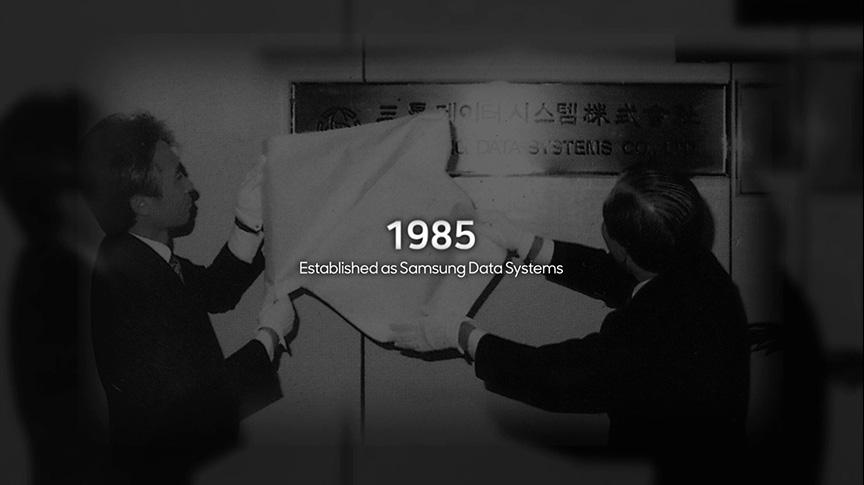 Samsung SDS Timeline of Innovation