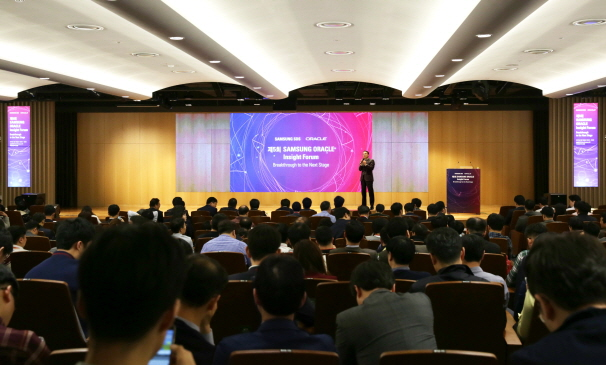 Hosting the SAMSUNG-ORACLE Insight Forum