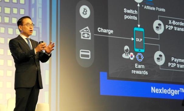 Samsung SDS unveils its blockchain vision at Money 20/20