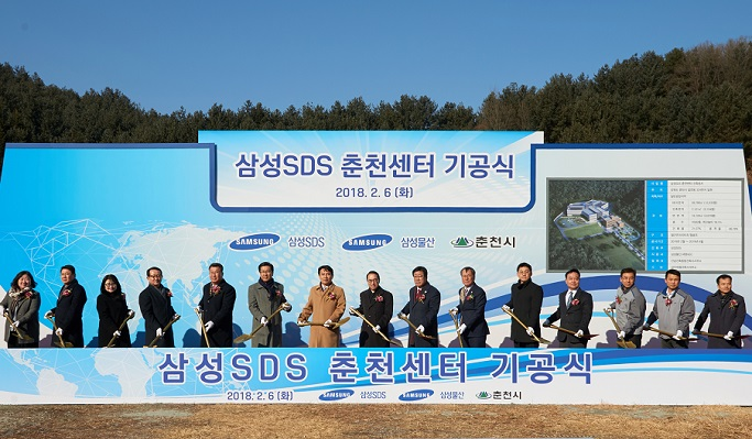 The groundbreaking ceremony for the Chuncheon Data Center