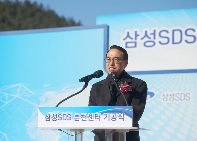 The CEO of the Samsung SDS Hong Won-Pyo