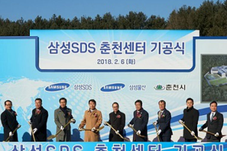 Samsung SDS Strengthens Cloud Business With The Chuncheon Data Center