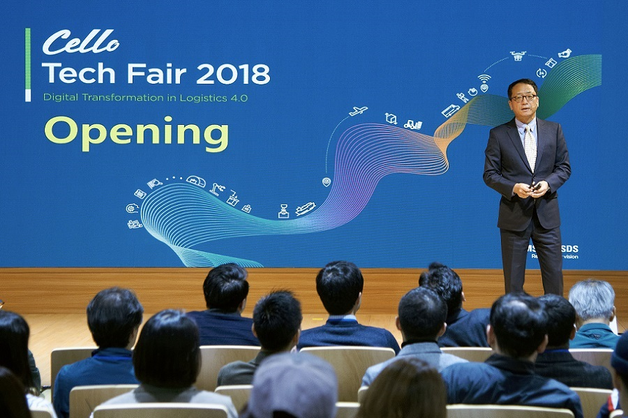 Samsung SDS Executive Vice President and Logistics Business Unit Leader, Hyung-tae Kim giving the opening remarks at the Cello Tech Fair 2018 at the Samsung SDS Pangyo Campus on October 25th.