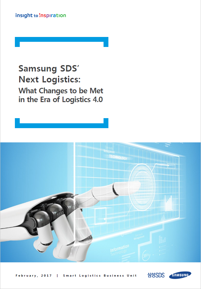 Next Logistics: What Changes to be Met in the Era of Logistics 4.0