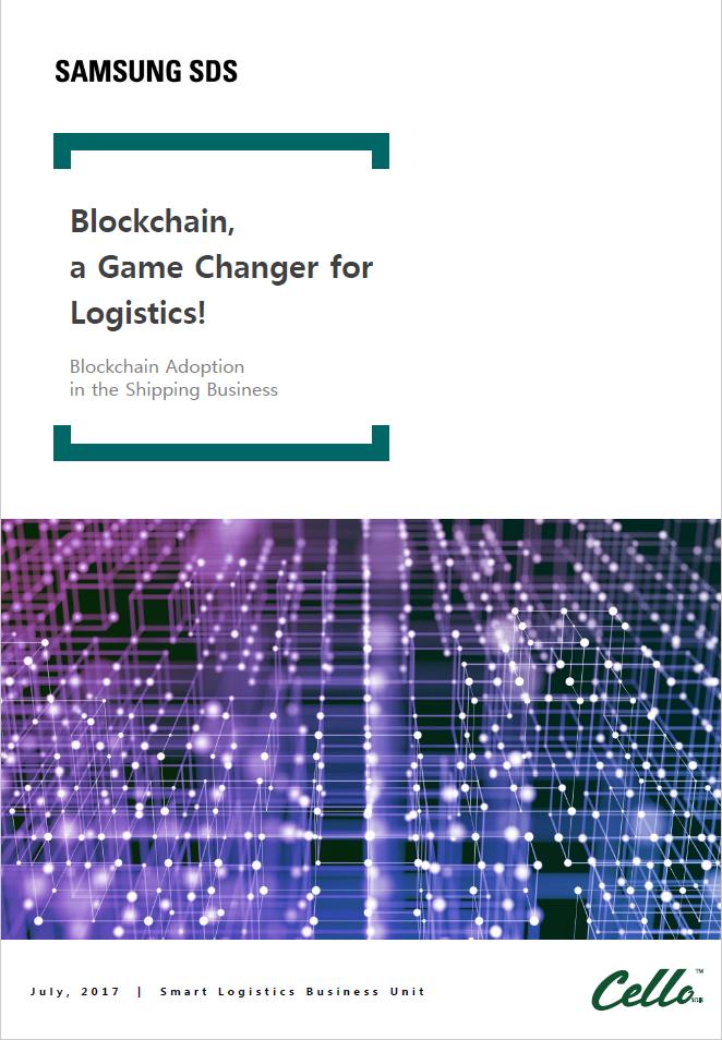 Blockchain, a Game Changer for Logistics!