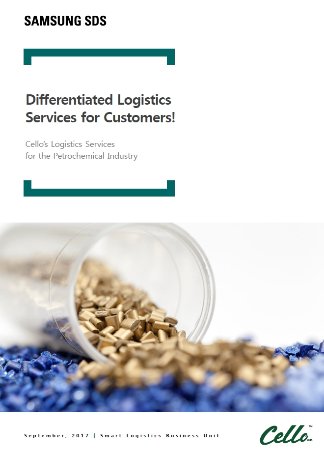 Differentiated Logistics Services for Customers!