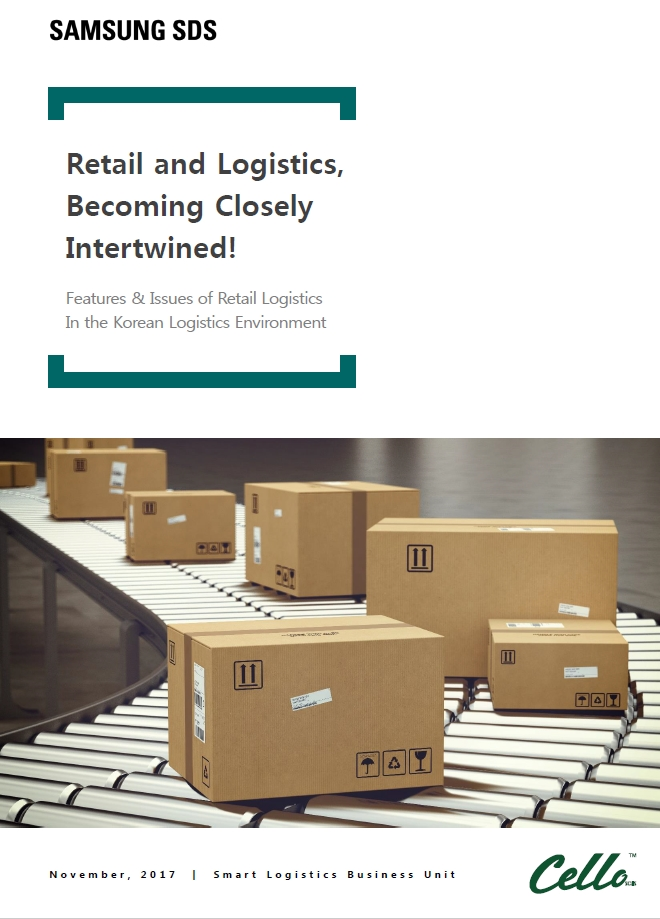 Retail and Logistics, Becoming Closely Intertwined!
