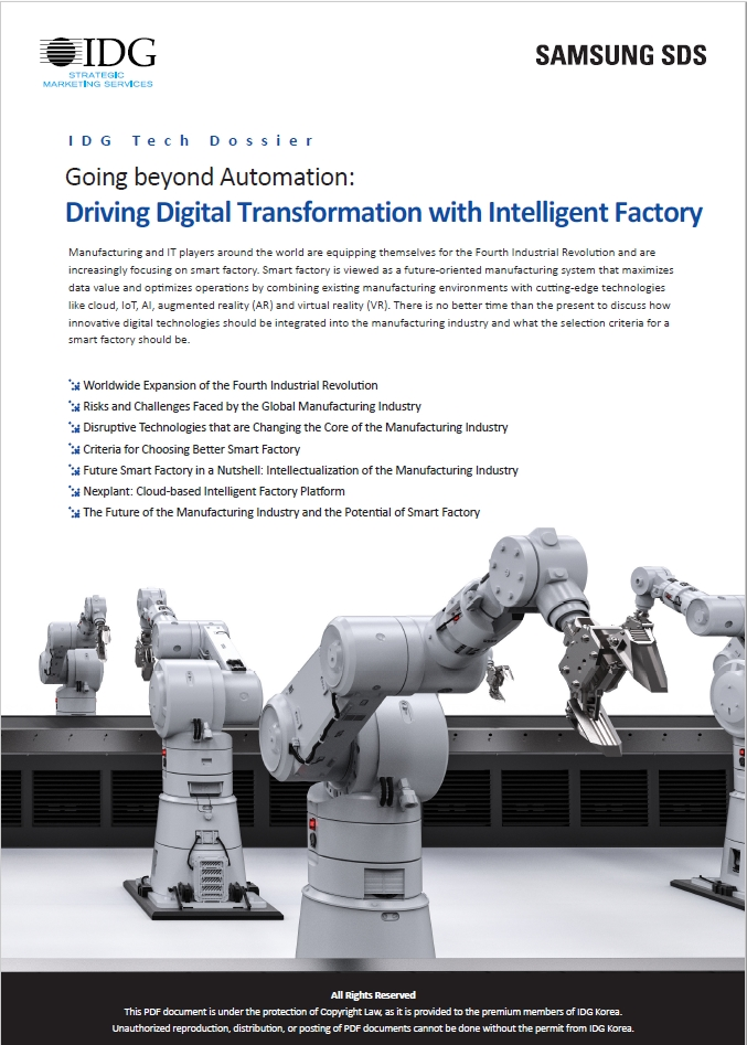 IDG Report - Intelligent Factory Platforms are the Driving Force of Industry 4.0