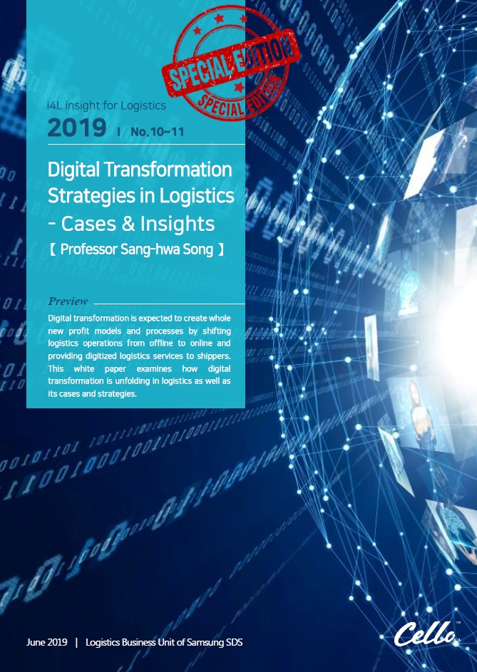Digital Transformation Strategies in Logistics - Cases & Insights