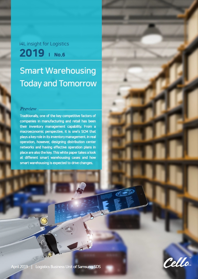 Smart Warehousing Today and Tomorrow