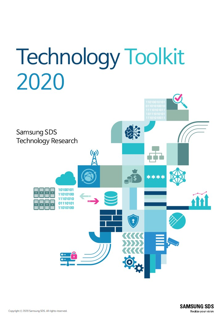 Samsung SDS R&D Center Tech Overview - Technology Toolkit 2020
