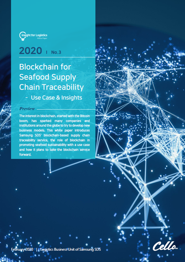 Blockchain for Seafood Supply Chain Traceability - Use Case & Insights