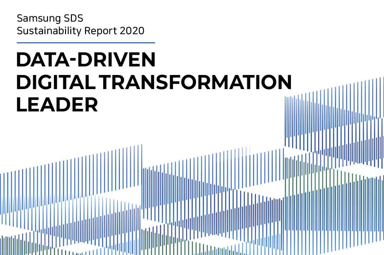 SAMSUNG SDS SUSTAINABILITY REPORT 2020