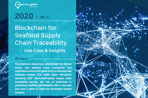 Blockchain for Seafood Supply Chain Traceability